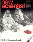 1974年3月7日