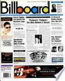 1997年4月26日
