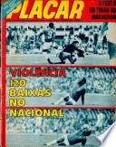 1971年10月29日