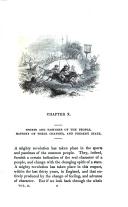 257 ページ