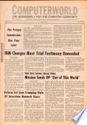 1976年7月12日