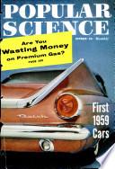 1958年10月