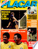 1983年9月2日