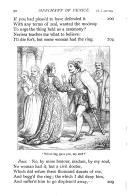90 ページ