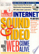 1996年3月26日