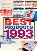 1994年1月11日