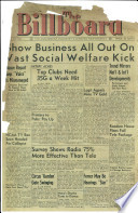 1951年4月14日