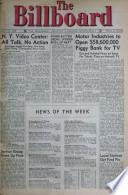 1954年7月10日