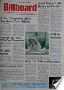 1964年9月12日