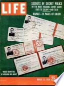 1959年3月23日