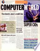 1997年8月4日