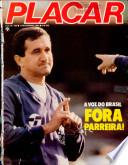 1983年11月11日