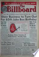 1953年5月23日