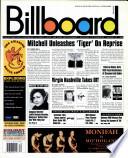 1998年8月22日