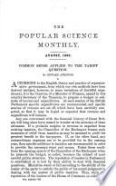1890年8月