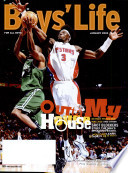 2003年1月