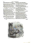 750 ページ