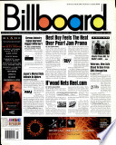 1998年8月15日