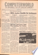 1977年12月12日