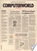 1990年1月8日