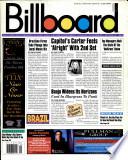 1998年10月10日