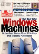 1995年12月5日