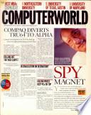 1999年9月27日