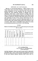 471 ページ
