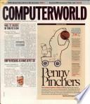 2001年11月26日