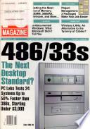 1992年2月11日
