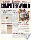1999年5月3日