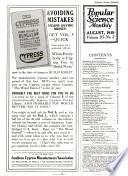 1919年8月