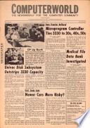 1972年6月7日
