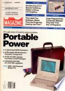 1991年3月12日