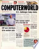 1998年11月2日