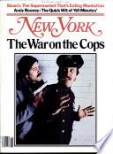 1980年3月17日