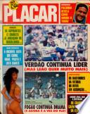 1989年5月19日