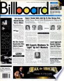 1998年2月21日