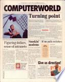 1996年5月27日