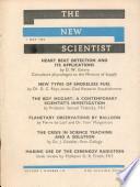 1959年5月7日