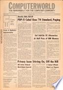 1974年10月23日