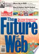 1997年11月18日