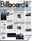 1996年2月17日