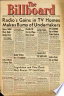 1951年2月3日