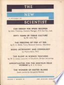 1957年9月19日