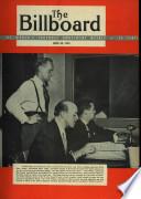 1949年6月25日