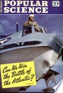 1942年12月