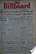 1951年12月15日
