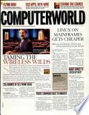 2000年7月31日