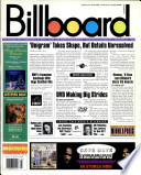 1998年11月21日